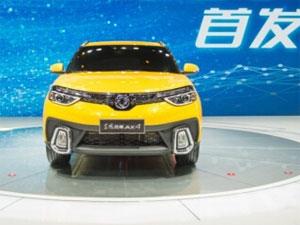 东风风神3.0时代产品启幕 AX4闪耀上海车展