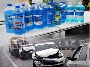 春节自驾玻璃水 10块钱的事不是小事儿