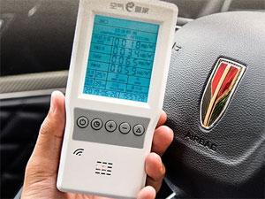 处处用心 红旗HS5空气质量实际表现评测