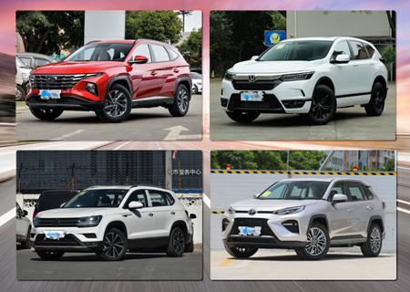 20万元级别值得购买 四款SUV车型推荐