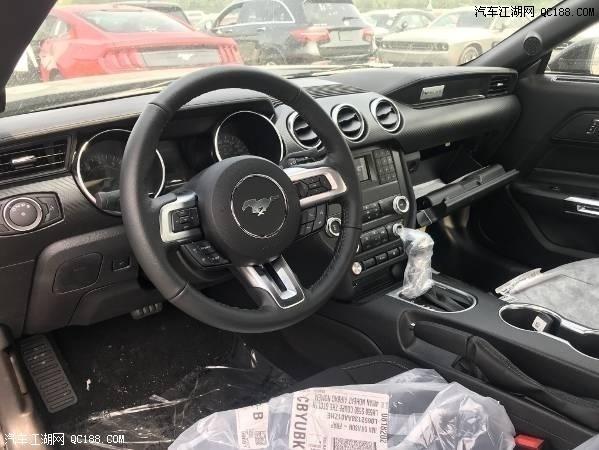 19款福特野马Mustang美式肌肉跑车价格