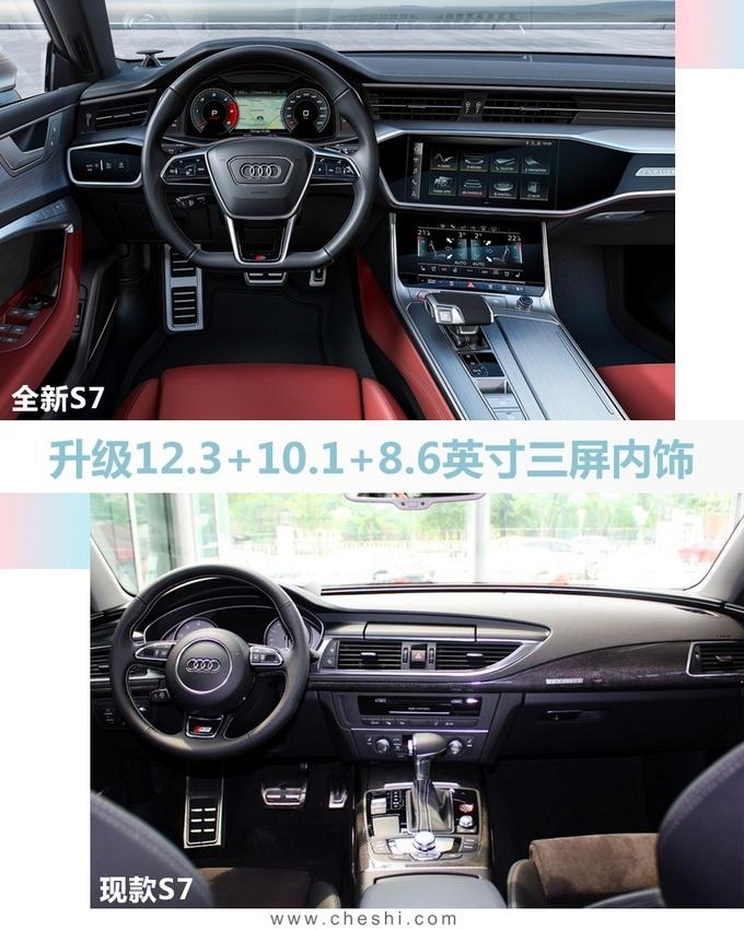 全新款奥迪S7接受预定 预售价格102万元