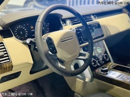 2019款平行进口路虎揽胜行政版报价解析