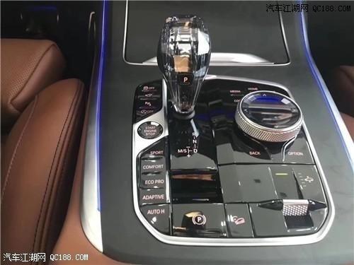 平行进口车2019款美版宝马X7现车实拍