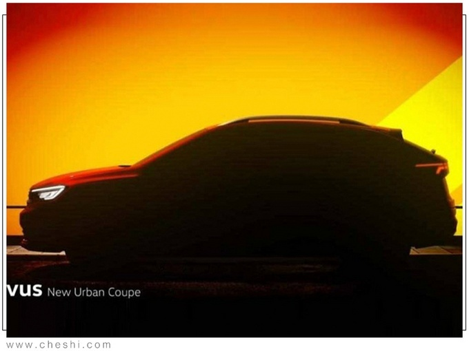 大众新轿跑SUV渲染图 预计今年底亮相