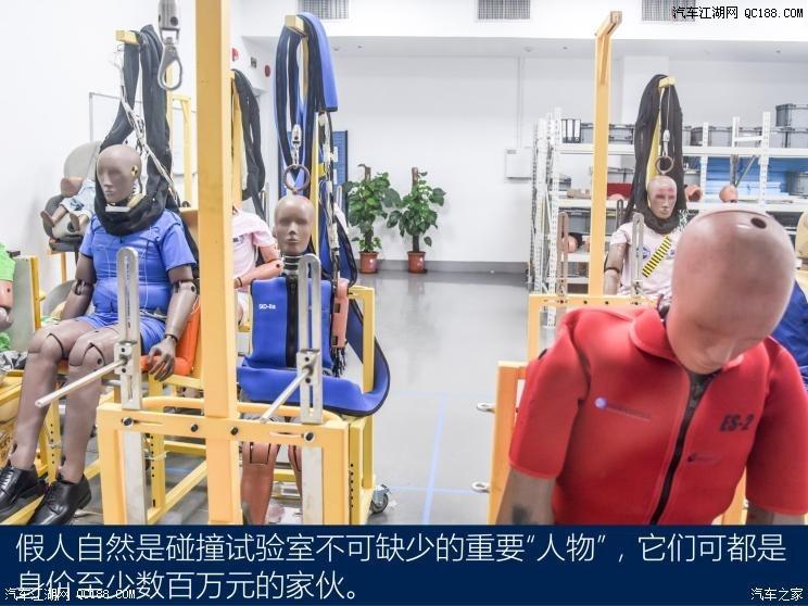 "获得""G/优秀""荣威RX5 MAX之碰撞测试"