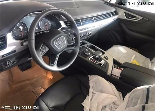 平行进口车欧规版奥迪Q7 现车价格解读