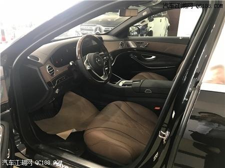 进口新款迈巴赫s450解读 搭载340匹马力