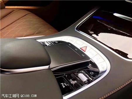 啪啪啪视频网站新款迈巴赫s450解读 搭载340匹马力