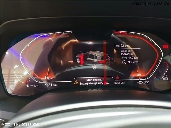 平行进口车19款中东版宝马X5 高配解析