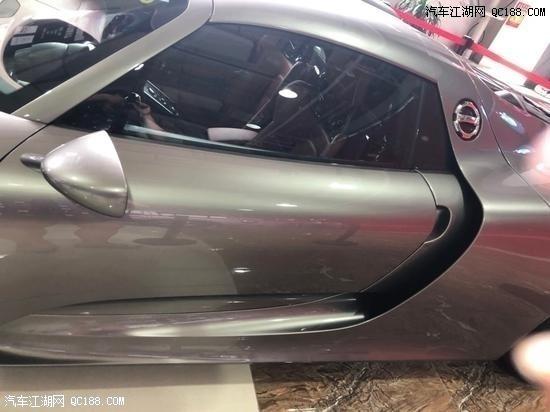2018款保时捷918 Spyder限量版跑车价格