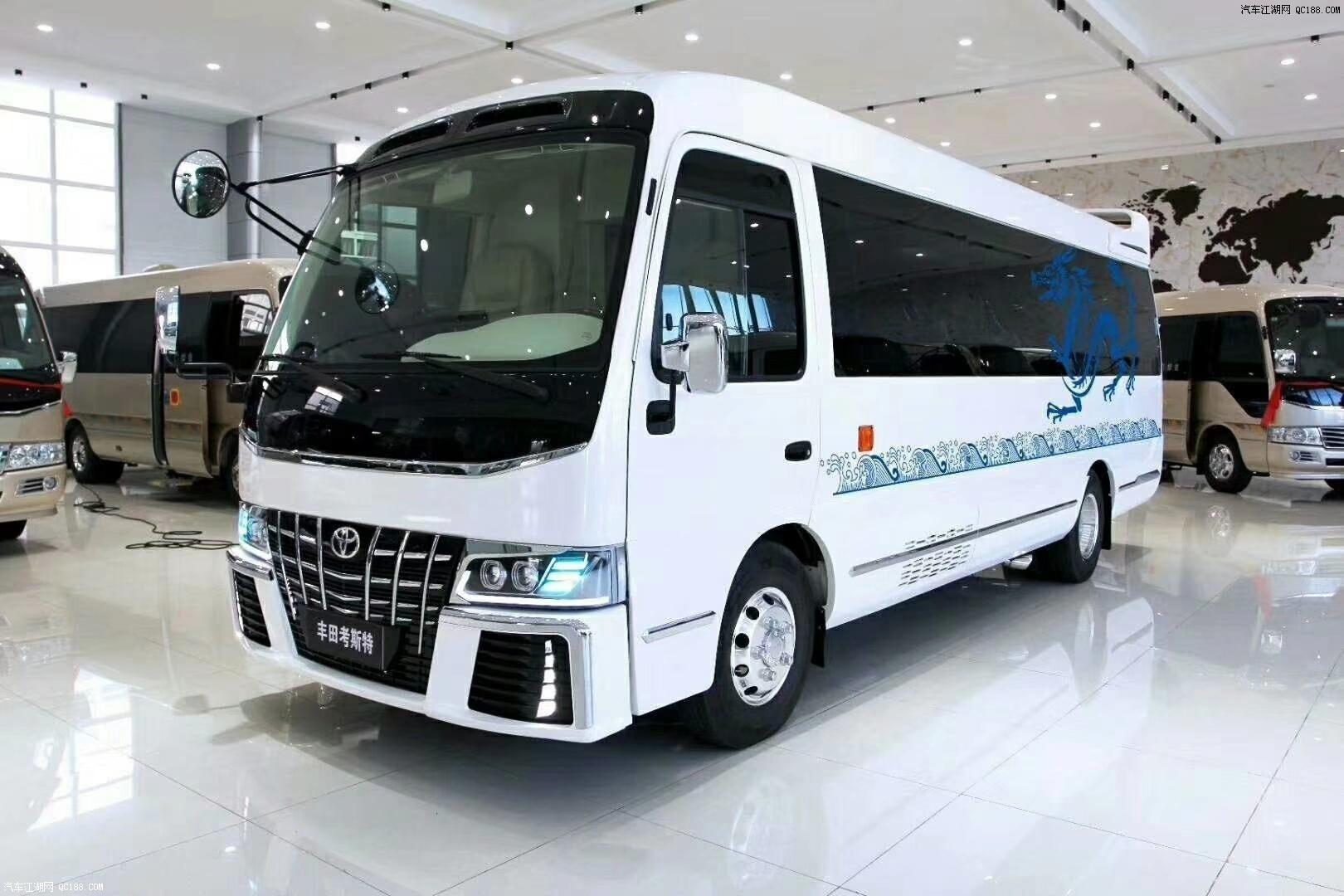 2019款丰田考斯特高端中巴客车配置解读