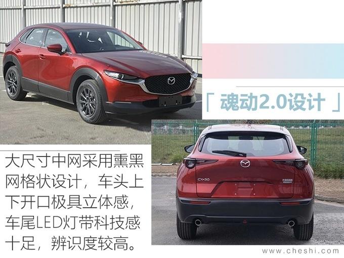 2020年 日系合资品牌至少推出11款SUV
