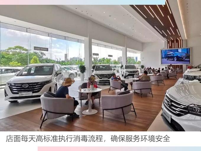 1月广汽传祺销量35688辆 逆势同比增长