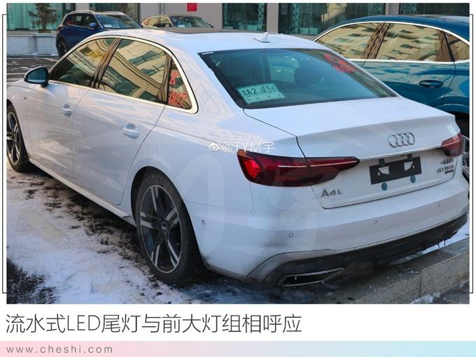 �W迪中期改款A4L��拍 4月北京�展�l布