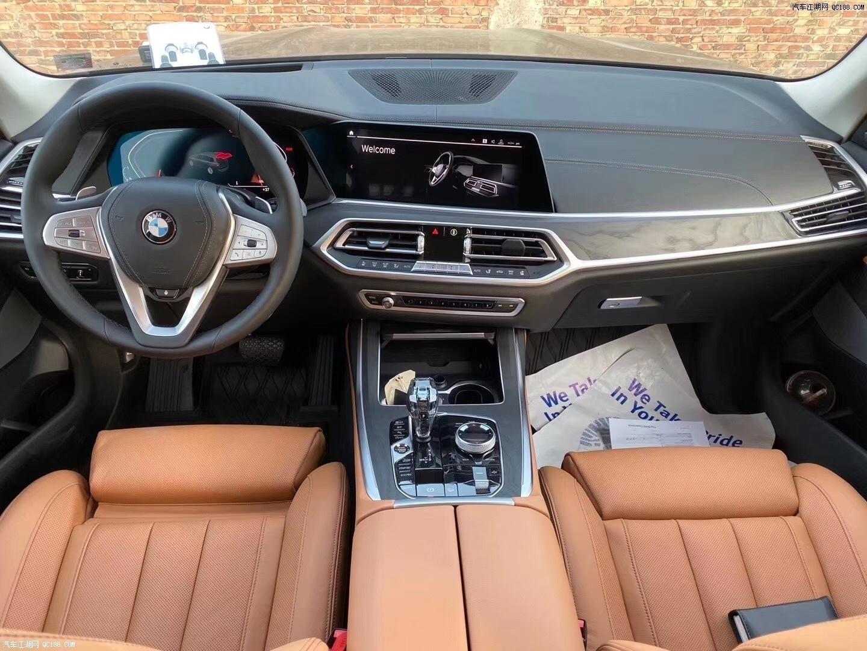2020款宝马X7 3.0T豪华越野车实拍报价