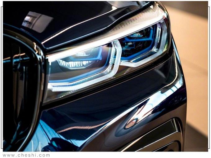 宝马745e插混版车型 年底引入国内销售