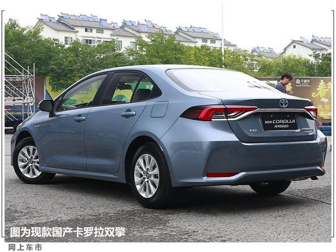 级别略高于卡罗拉 丰田将打造A+级轿车