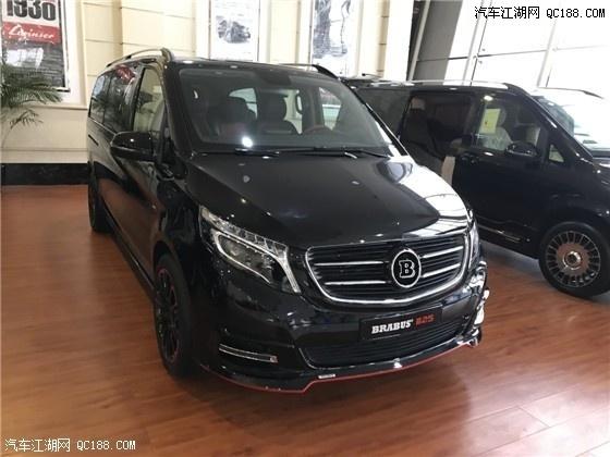 平行进口20款奔驰V250七座商务车新的报价