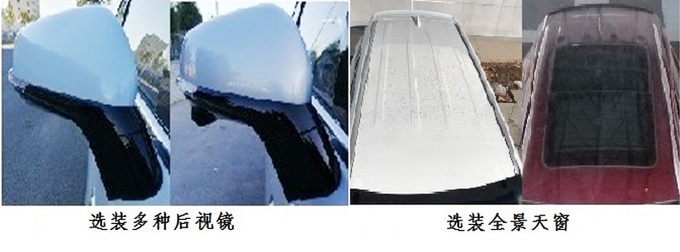 BEIJING-X7插混版��拍 本月20日�㈩A售