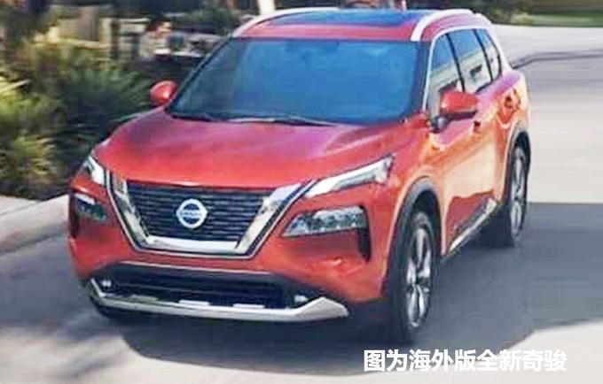 东风日产新车型多个全新项目规划曝光