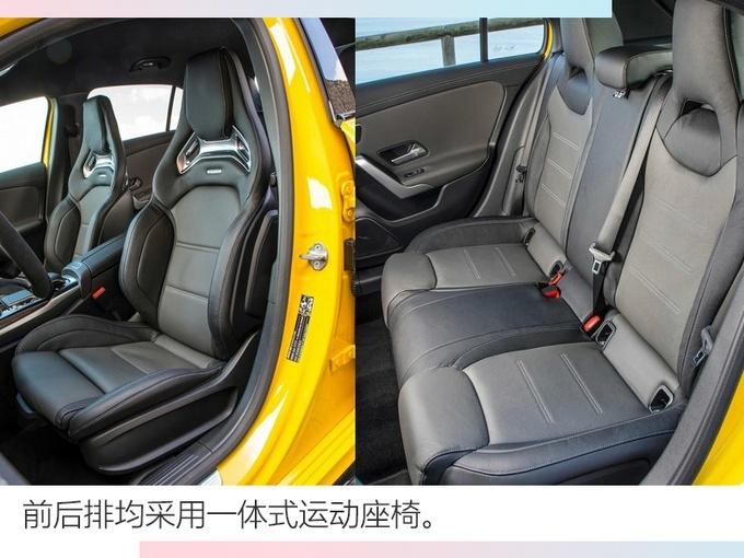 梅赛德斯-AMG A 35 4MATIC正式上市发售