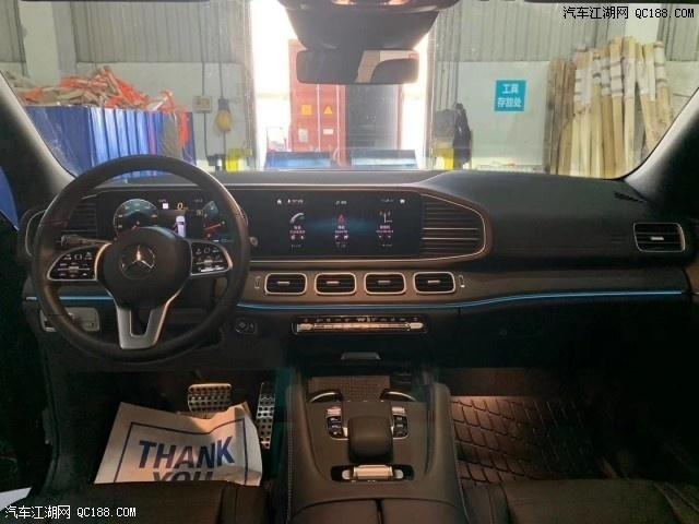 平行进口全新20款奔驰GLS450加规版价格