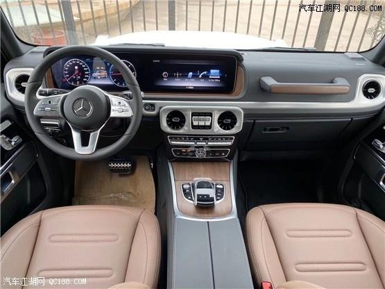 原装进口2020款全新奔驰G350d促销热卖