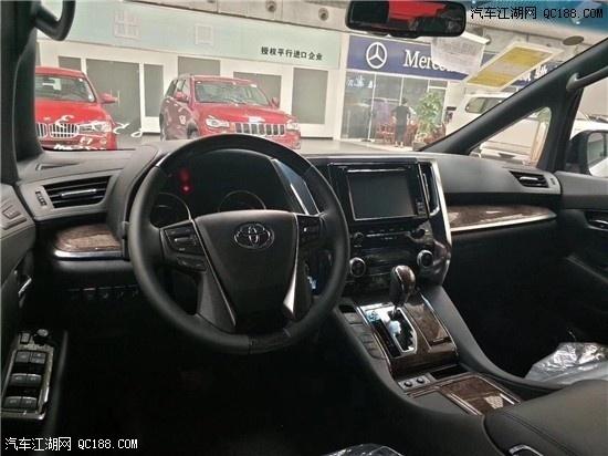 2020款埃尔法中东版高配现车到店测评