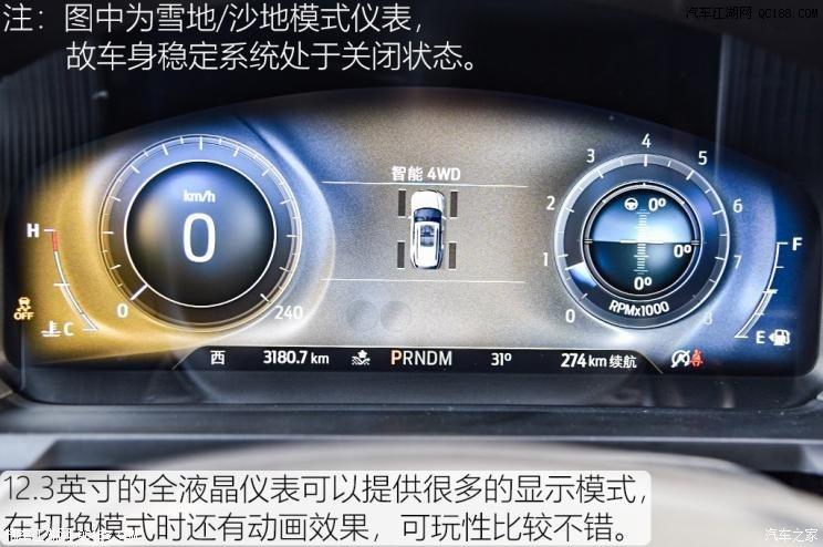 哪款车型值得入手 福特探险者配置解读