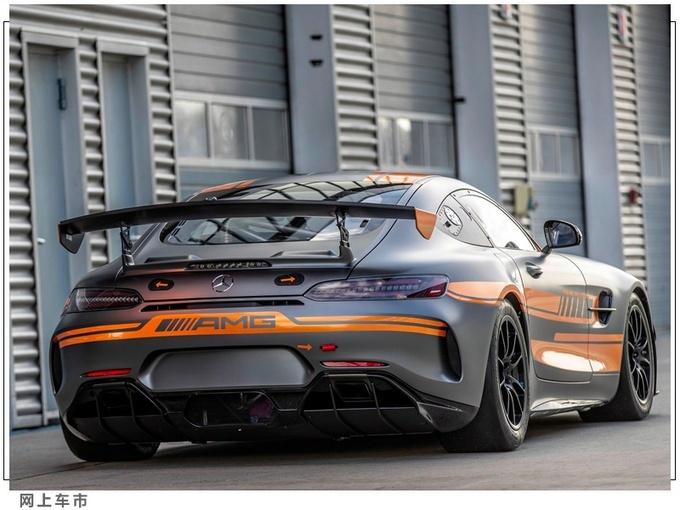 梅赛德斯-AMG GT4双门版车型已正式亮相