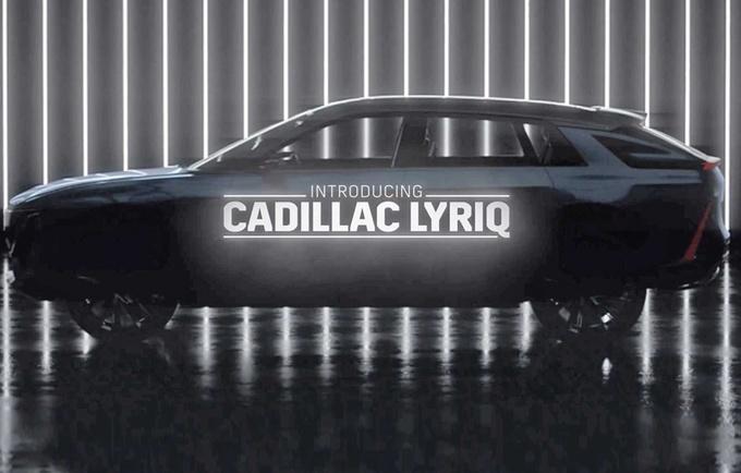 凯迪拉克新纯电跨界车Lyriq预告图发布