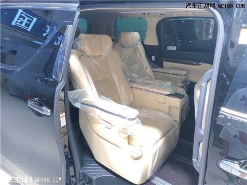 平行进口车20款丰田埃尔法2.5报价解析
