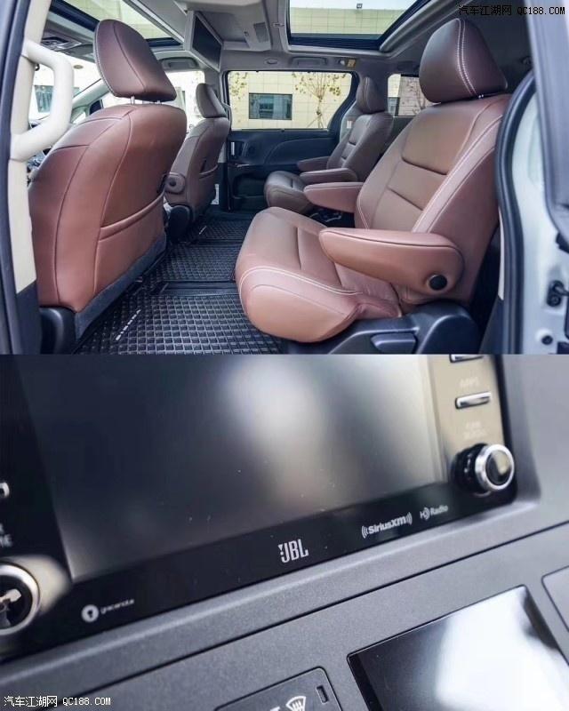 2020款新一代丰田塞纳3.5四驱评测体验