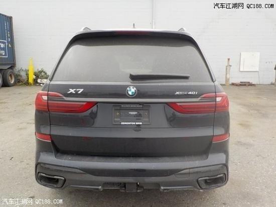 全新设计2020款加版宝马X7现车报价行情