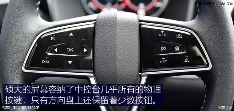 语音控制强大 实测体验启辰智联系统4.0