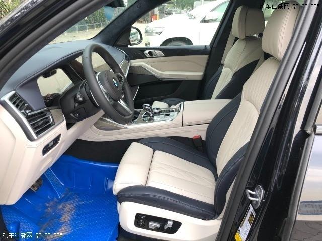 20款宝马X7碳蓝黑/黑七座加版实拍评测