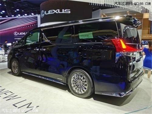 20款雷克萨斯LM300h 2.5油电混合版价格