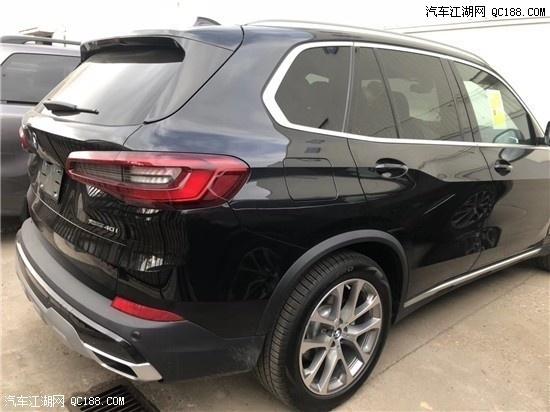 2020款进口宝马X5 3.0T 高性能豪华SUV