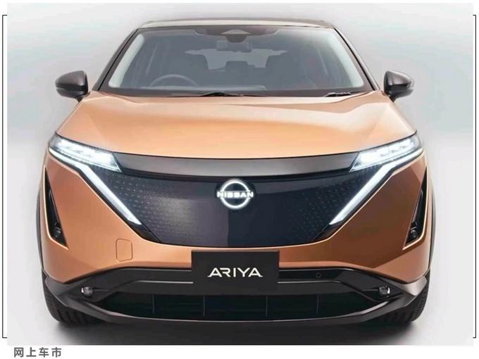 日产全新Ariya海外发布 2021年日本亮相
