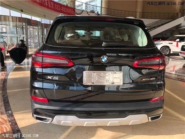 2020款宝马X5中东版黑色现车内外图解