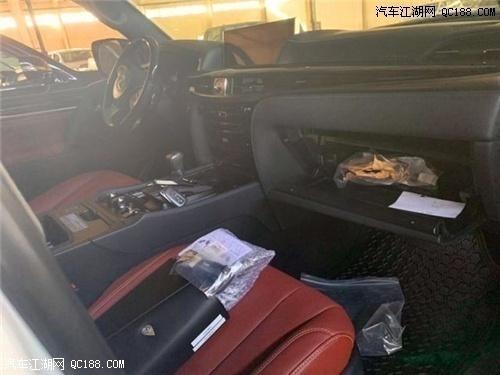 2020款雷克萨斯LX570加规版豪华SUV报价