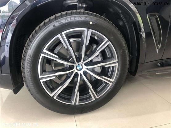 2020款宝马X5 xDrive 35i现车价格行情