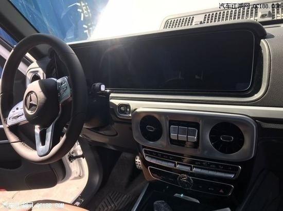 2020款奔驰G350级柴油版现车全方位解析