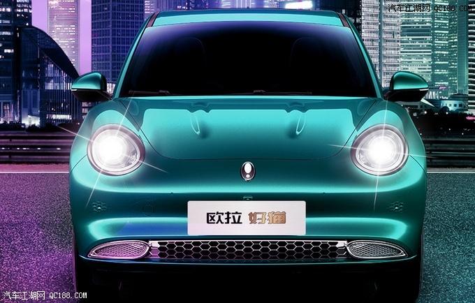 """预计11万元起售 欧拉纯电SUV定名""""好猫"""""""
