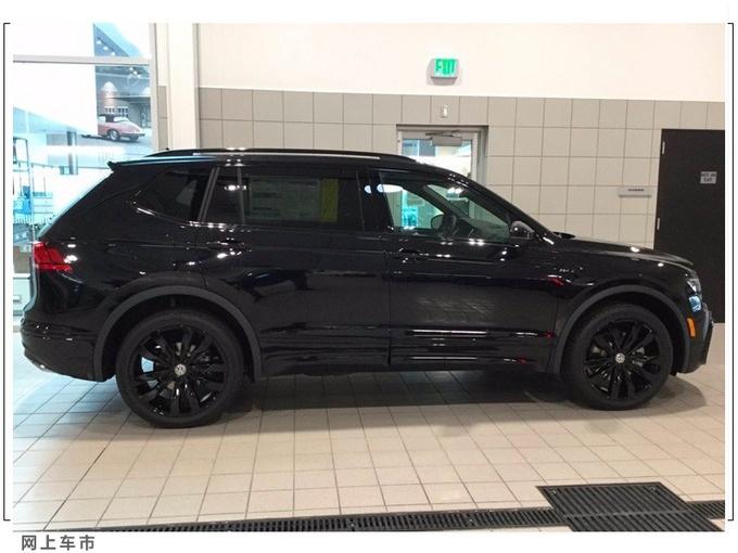 大众新款途观海外实拍 全黑色车身设计
