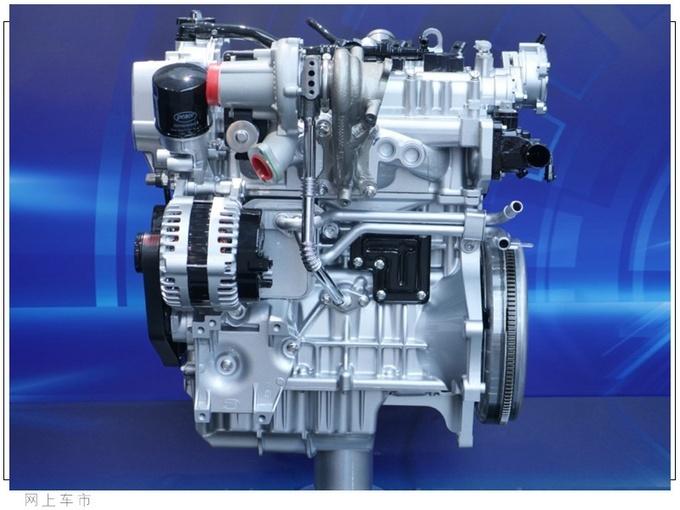 比亚迪发布新1.5T动力 比亚迪宋PLUS搭载