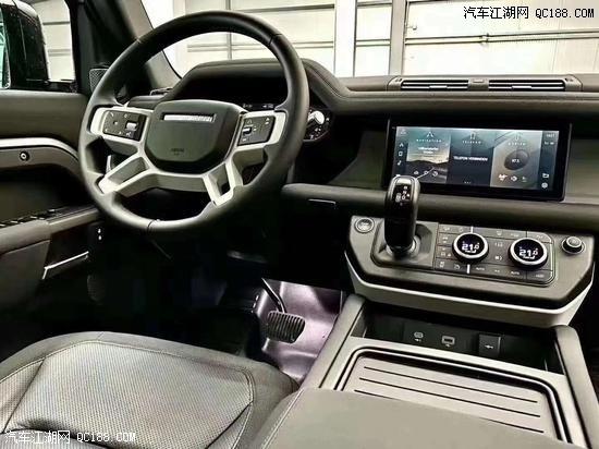 2020款平行进口路虎卫士美规版现车特价
