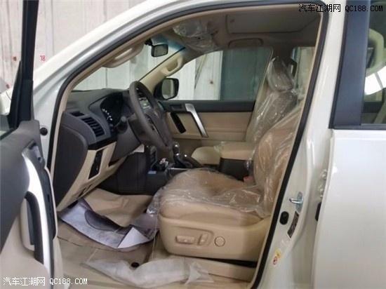 2020款普拉多4000EXR无窗配备实车行情
