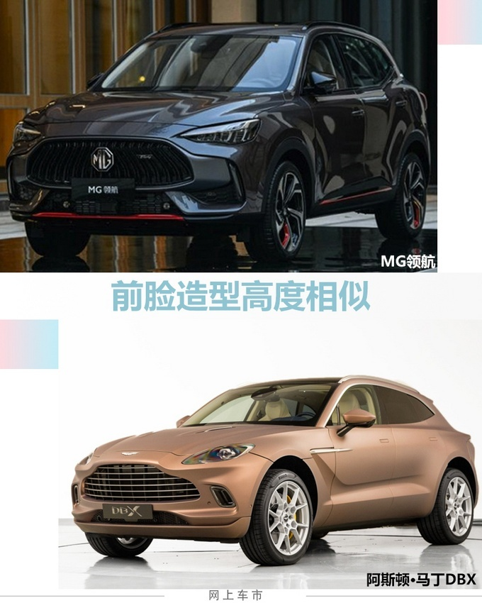 MG领航北京车展开启预售 10月17日上市